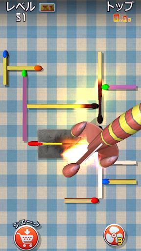無料解谜AppのMatchiiz-マッチ棒 を燃やして楽しむパズルゲーム|HotApp4Game