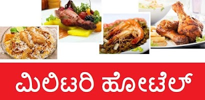 Military hotel kannada non veg recipese android app on appbrain google play rating history and histogram forumfinder Image collections