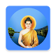 Om Mani Padme Hum - Pro Download on Windows