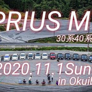 プリウス ZVW51のカスタム事例画像 なみさんの2020年10月13日23:47の投稿