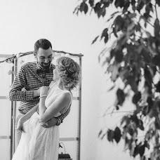 Wedding photographer Darya Yablunovskaya (DarYablunovskaya). Photo of 28.02.2016