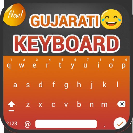 Gujarati Keyboard: Easy Gujarati typing