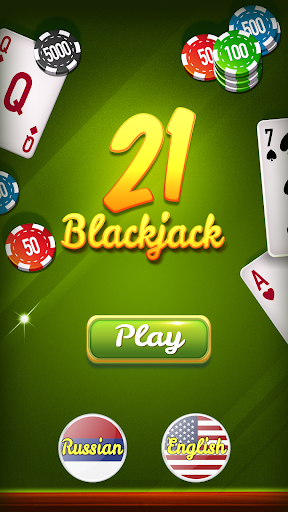 Blackjack 21 2.0.7 Mod screenshots 1
