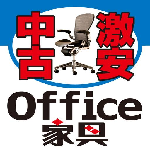 中古オフィス家具 JINZA 購物 App LOGO-APP試玩
