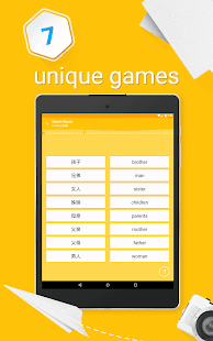 Learn Chinese - 6,000 Words- screenshot thumbnail