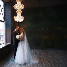 Wedding photographer Natalya Rodionova (wedsmile). Photo of 03.04.2017