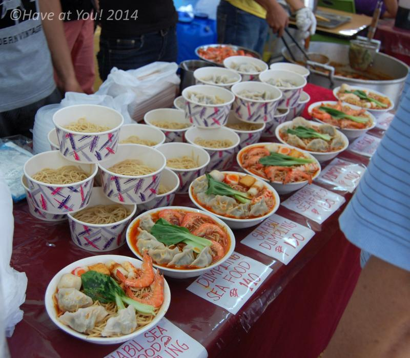 Fu Dao selection of items