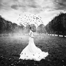 Wedding photographer Sergey Bruckiy (brutskiy). Photo of 10.12.2017