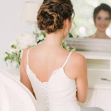 Wedding photographer Olesya Ukolova (olesyaphotos). Photo of 17.07.2018