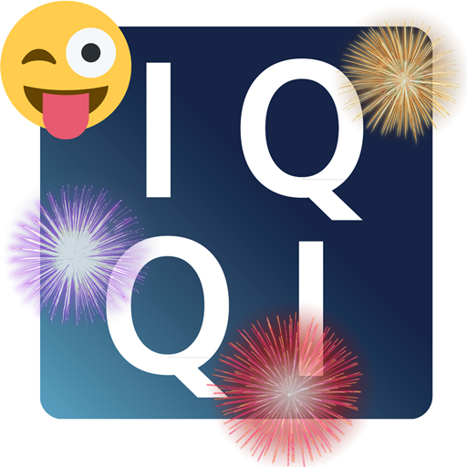 IQQI 輸入法國際版