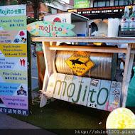 Mojito 在墾丁