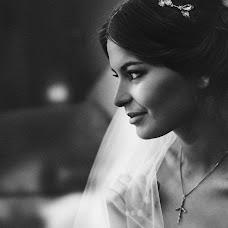 Wedding photographer Yulya Andrienko (Gadzulia). Photo of 17.10.2017