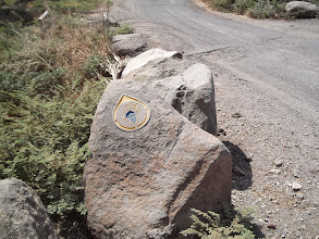 Photo: Указатель на камне - велосипедная дорожка вокруг Кинерета