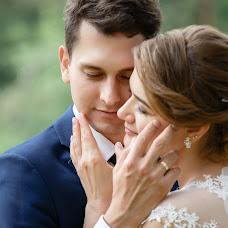 Wedding photographer Natasha Maksimishina (maksimishina). Photo of 19.03.2018