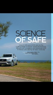 Top Gear Philippines- screenshot thumbnail
