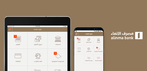 14e9df363 انترنت الإنماء - التطبيقات على Google Play