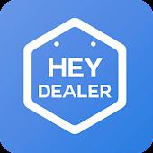 내차팔기 가격비교앱 - 헤이딜러