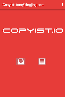 Copyist- screenshot thumbnail