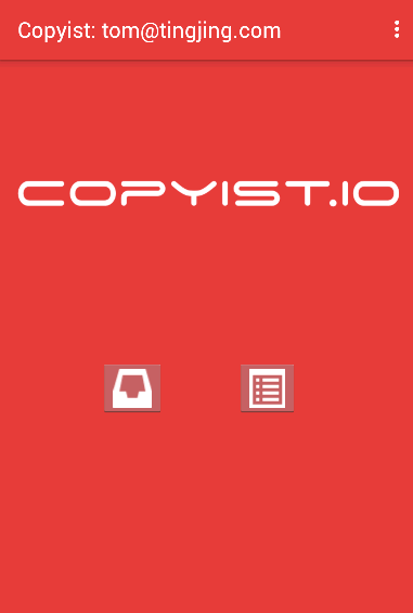 Copyist- screenshot