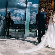 Wedding photographer Elena Porubova (porubovafoto). Photo of 25.10.2017