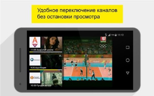 voka – ТВ и фильмы- screenshot thumbnail