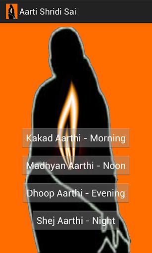 Aarti Shridi Saibaba
