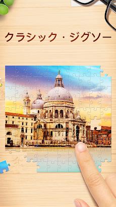 ジグソーパズル - パズルゲームのおすすめ画像1