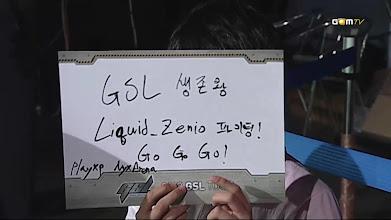 Photo: GSL 생존왕?