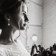 Wedding photographer Yuliya Fedosova (FedosovaUlia). Photo of 24.03.2017