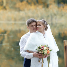 Wedding photographer Alena Zelenskaya (ZelenskayaAliona). Photo of 09.10.2017
