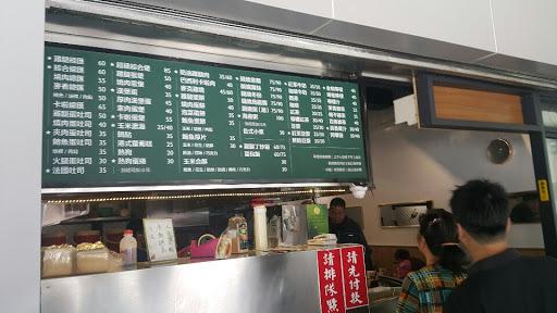 幾好食,有三文治,漢堡包,有麵,好似香港早Rs餐,又快出餐,吾錯,98分,又平!