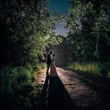 Wedding photographer Aleksandr Konovalov (Kbah). Photo of 16.07.2017