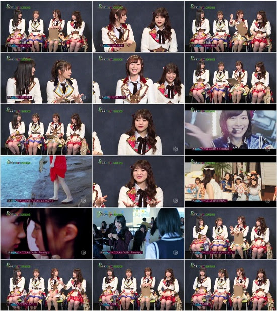 (TV-Variety)(720p) Shukan ZOOM UP! SKE48 170219