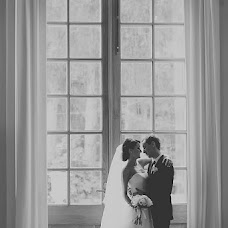 Wedding photographer Larisa Kozlova (lurka). Photo of 02.10.2013
