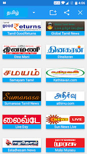 Tamil News – All Tamil Newspaper, India Apk Download For Android 4