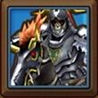 黒騎士レオコーン