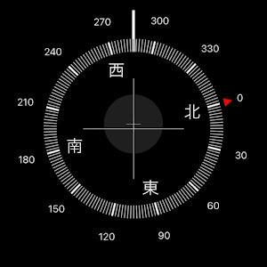 ヴェゼル RU1のカスタム事例画像 てっちゃんさんの2020年11月12日21:38の投稿