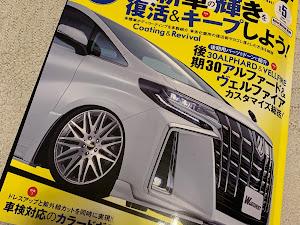 ヴェルファイア AGH30W Z-G edition 2016のカスタム事例画像 hanasukeさんの2019年04月07日21:16の投稿
