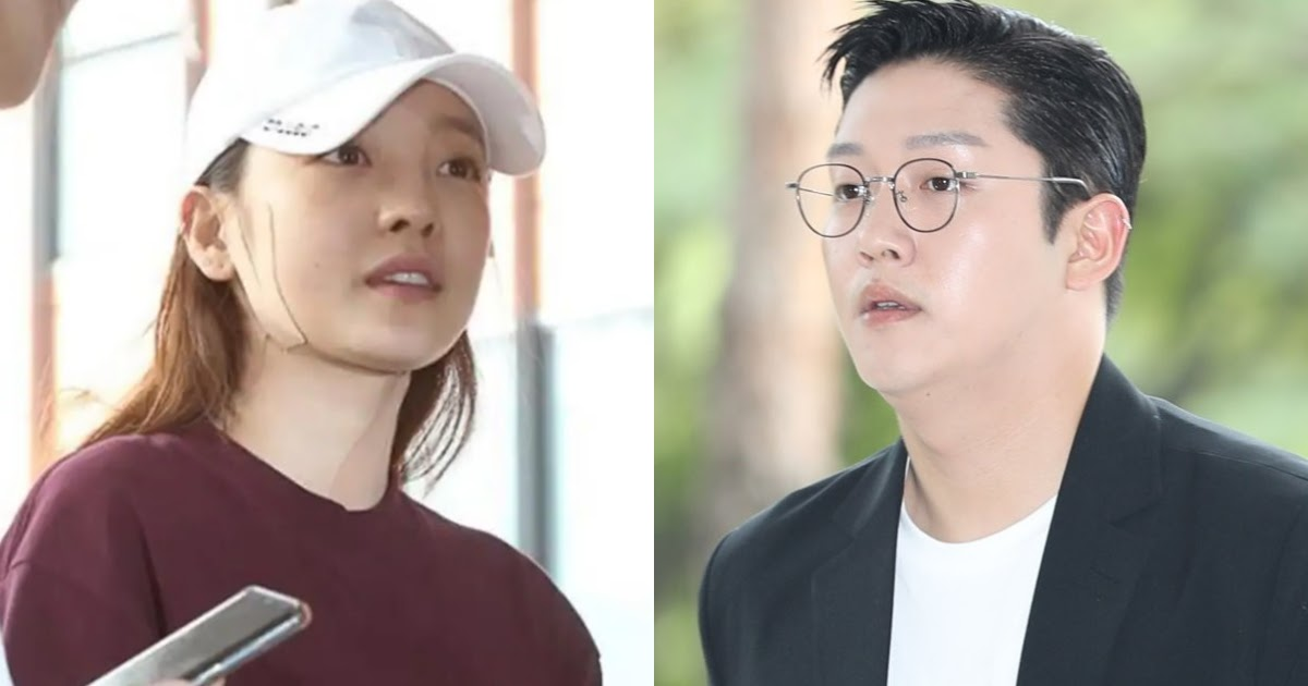 goo hara jung joon young ex boyfriend