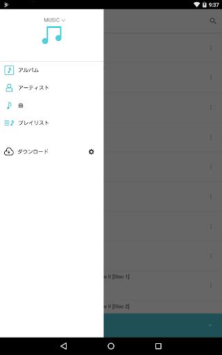 玩免費音樂APP|下載SONOCA app不用錢|硬是要APP