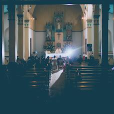 Wedding photographer Jhon Molina (fotoluzstudio). Photo of 08.02.2017