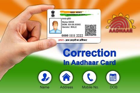 Correction in Aadhar Card - náhled