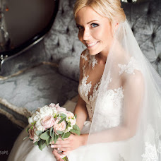Wedding photographer Kristina Rozova (rozova). Photo of 08.02.2017