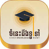 Khmer Knowledge Hunt