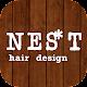 札幌市白石区の美容室「NEST hair design」 for PC-Windows 7,8,10 and Mac