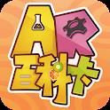 Ease-Learning AR Flash Card