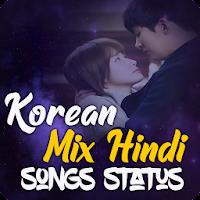 Korean Mix Hindi Songs 2019
