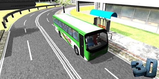 リアル バス シミュレータ: 世界