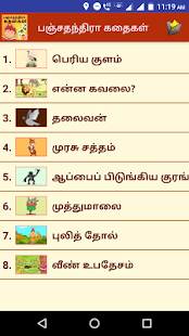 Download free Panchatantra Stories in Tamil for PC on Windows and Mac apk screenshot 2