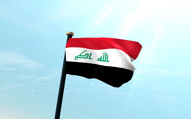 اخبار العراق الأن